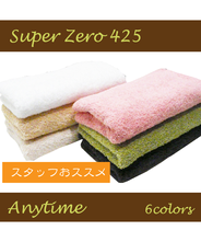 SUPERZERO428エニータイム