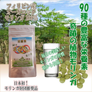【送料無料】活緑菜 緑汁タブレット