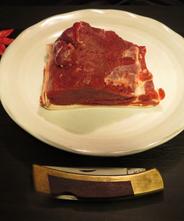 【北海道産】エゾ鹿肉 ロース 500g【無添加】
