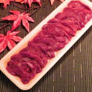 【北海道産】エゾ鹿肉 ヒレスライス200g【無添加】