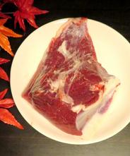 【北海道産】エゾ鹿肉 外モモ肉500g【無添加】