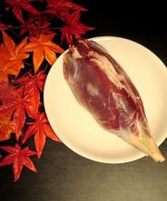 【北海道産】エゾ鹿肉 スネ肉500g【無添加】