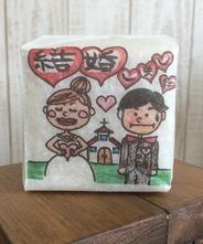 イラスト入りサイコロ 結婚しました