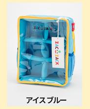 【送料無料】キッズバック「ザクザック」