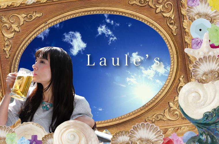 Laule's