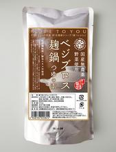 ベジブロス麹鍋 つゆの素 600g