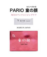 【- PARIO -】童の顔(わらべのかお) - LIGHT SKIN -