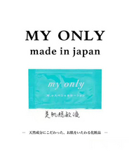 【- my only -】m.o ローション