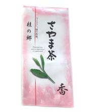 【味の狭山茶 まとば園】桂の郷(香)リーフ100g