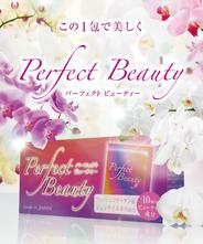 Perfect Beauty (パーフェクト ビューティー)