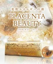 Placenta Beauty (プラセンタ ビューティー)