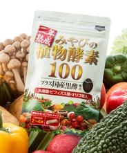 【送料無料】二年熟成・みやびの植物酵素