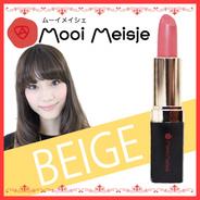 リップスティック ベージュ【Mooi Meisje(ムーイ・メイシェ)】
