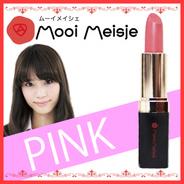 リップスティック ピンク【Mooi Meisje(ムーイ・メイシェ)】