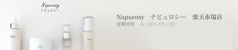 Napurosyナピュロシー
