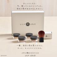 リリーロロ(Lily lolo)パウダーファンデ3カラー+フィニッシュパウダー+ベイビーブキブラシの5点セット