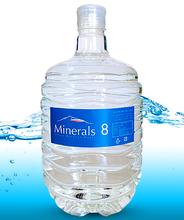 肌美 Minerals 8 8L(1セット/3本入)