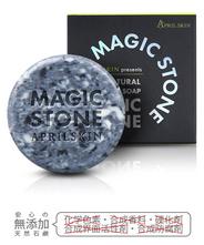 マジックストーン | MAGIC STONE 90g