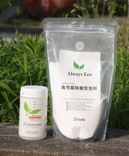 高性能除菌型洗剤