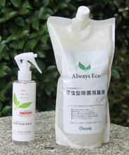 環境型除菌消臭液