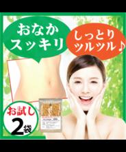 【メール便】送料無料 お試し2袋1000円~は 当店はじめての方限定