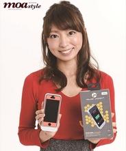 ※18歳未満購入不可 【送料無料】 iPhone 5/5S case スタンガン 【防犯】【白】