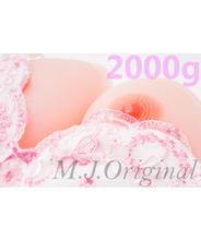 ★惜しげもなく★シリコンバスト 2kg (1000g ×2個)★G~H カップ 人工乳房 M.J.Original SB20 | M.J.Original