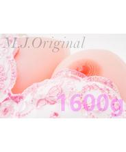 視線独占★ シリコンバスト 1.6kg (800g ×2個)★F~G カップ 人工乳房 女装 豊胸 SB16