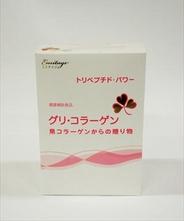 【送料無料】 グリ・コラーゲン 魚コラーゲンからの贈り物 90g(3g×30袋)