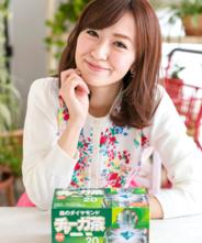 【送料無料】 焙煎チャーガ茶20