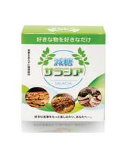 【限定販売】 減糖サラシア 【糖質の吸収を抑制するサプリメント】