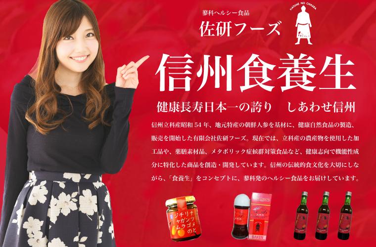 saken-moa-style