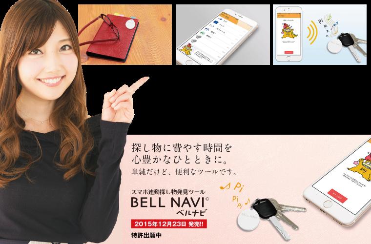 桜ネットジャパンオンラインストア