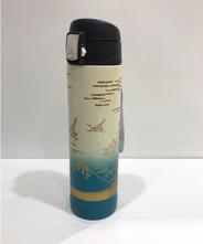 山中塗り ステンレスボトル 蒔絵(富士)450ml
