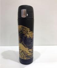 山中塗り ステンレスボトル 蒔絵(波裏)450ml