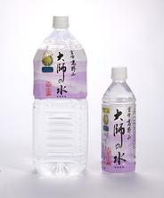 大師の水 500ml(24本入)