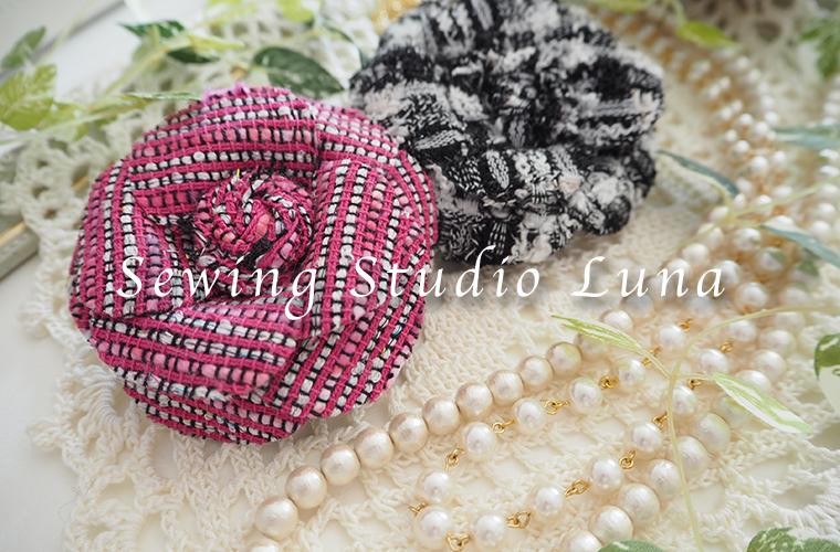 Sewing Studio Luna