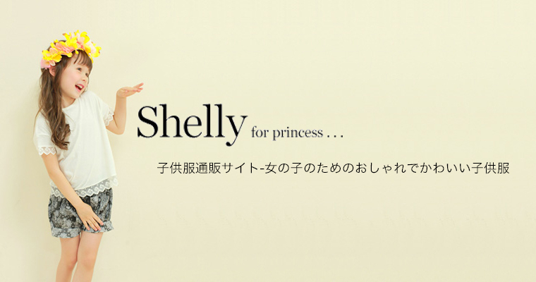 shelly for princess