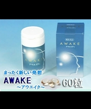 世界特許生活改善必須脂肪酸(DHA、アラキドン酸健康食品)アウエイク(AWAKE)1箱