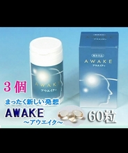 世界特許生活改善必須脂肪酸(DHA、アラキドン酸健康食品)アウエイク(AWAKE)3箱セットファミリータイプ