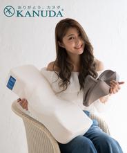 【送料無料】KANUDA ブルーラベル アレグロ シングルセット