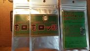 自然栽培モロヘイヤパウダー モロッ粉