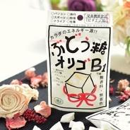 ぶどう糖オリゴB1