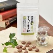 北海道の恵み アスパラエキス飴