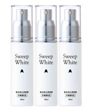 【送料無料】スウィープホワイト《3本セット》