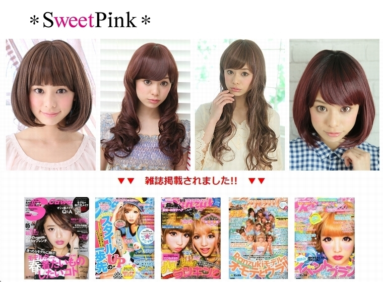 SweetPink