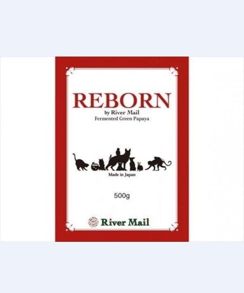 REBORN(リボーン)500g入り