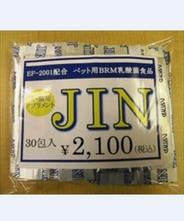 動物用乳酸菌食品JIN(30包入り)