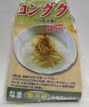 豆乳冷麺5食セット