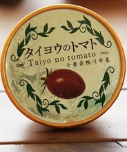 タイヨウのトマトアイス金 6個セット